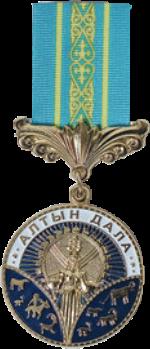 Знак «Алтын Дала»