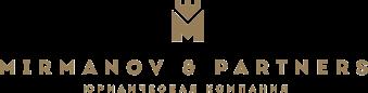 Юридическая помощь в Казахстане